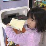 女の子の通帳が50万円!?それは今まで読んできた「読書通帳」!