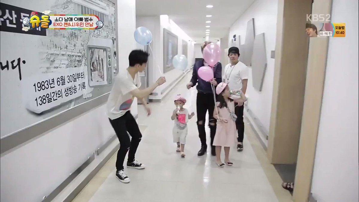 Ver este vídeo y no puedo dejar de imaginar que así será jongdae con su bebé, y me siento tan feliz y orgullosa. Va a ser un papá maravilloso 😭  #WelcomEXOPrincess #종대야_축하해