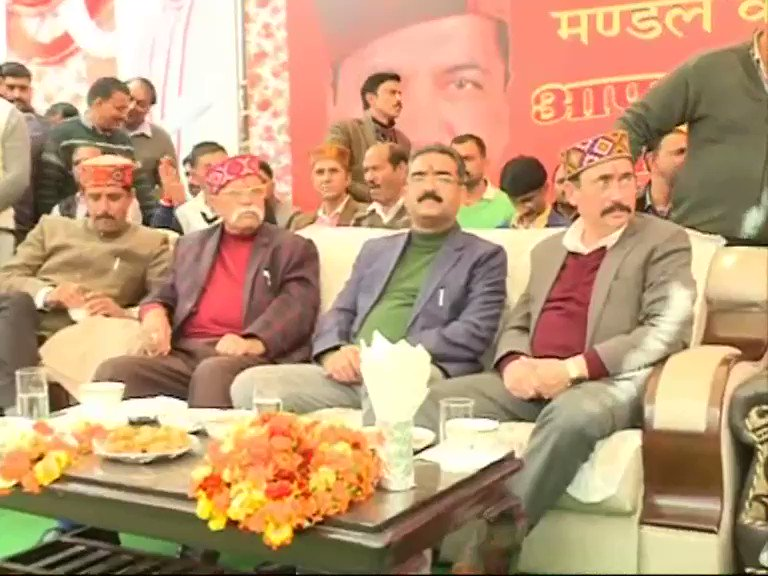 मुख्यमंत्री श्री जयराम ठाकुर जी ने आज विधानसभा क्षेत्र कुटलेहड़ का दौरा किया।  मुख्यमंत्री जी के कुटलेहड़ प्रवास की कुछ झलकियां। #शिखरकीओरहिमाचल  @jairamthakurbjp @dprhp