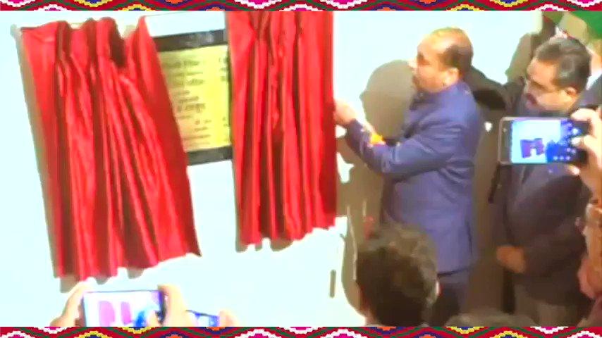बीते रोज मुख्यमंत्री श्री जयराम ठाकुर जी ने ''मुख्यमंत्री हेल्पलाइन'' कार्यालय परिसर की आधारशिला रखी।   इस समारोह की कुछ झलकियां । #मुख्यमंत्रीहेल्पलाइन #शिखरकीओरहिमाचल  @jairamthakurbjp @dprhp @mygovhimachal