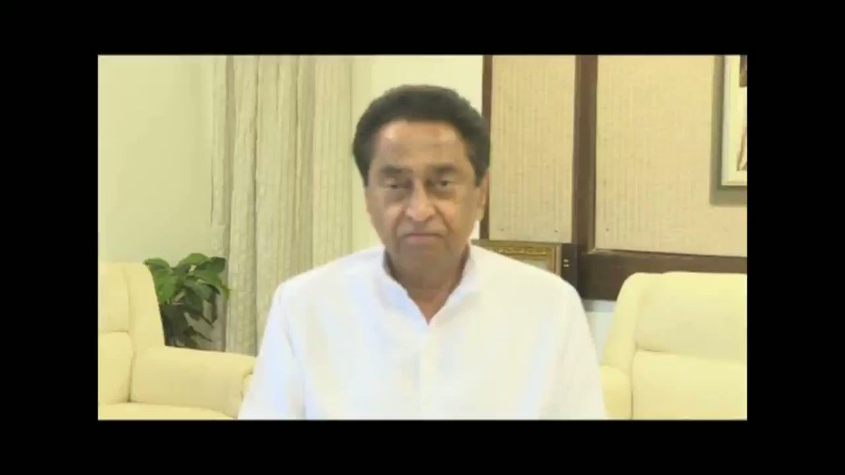 प्याज उत्पादक किसानों के साथ है सरकार : मुख्यमंत्री श्री कमल नाथ