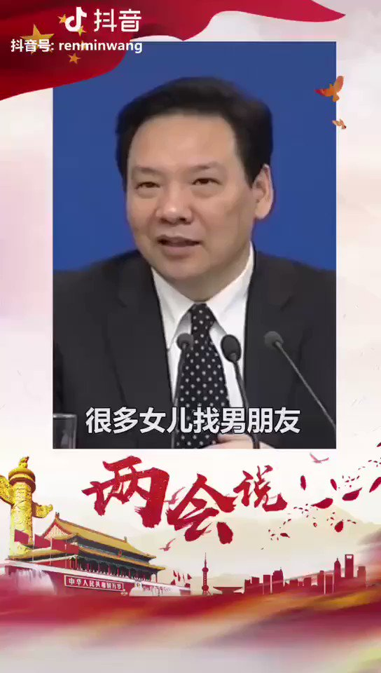 The deputy governor of PBOC said at press con that mums could use the credit scores provided by the central bank to choose future son-in-law with confidence. Marriage has sadly been making M&A deals in China. Now even more so.