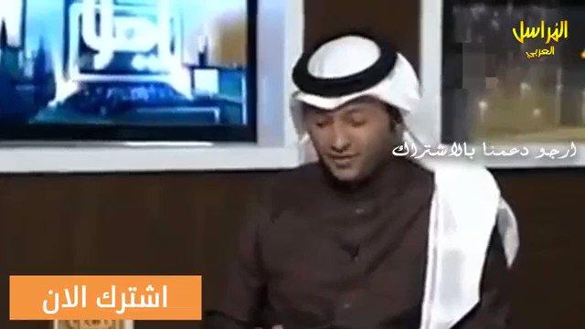 """الكاتبة منيرة المشخص هي نفسها اللي حشرت """" المُجنس """" #غسان_بادكوك 😅"""