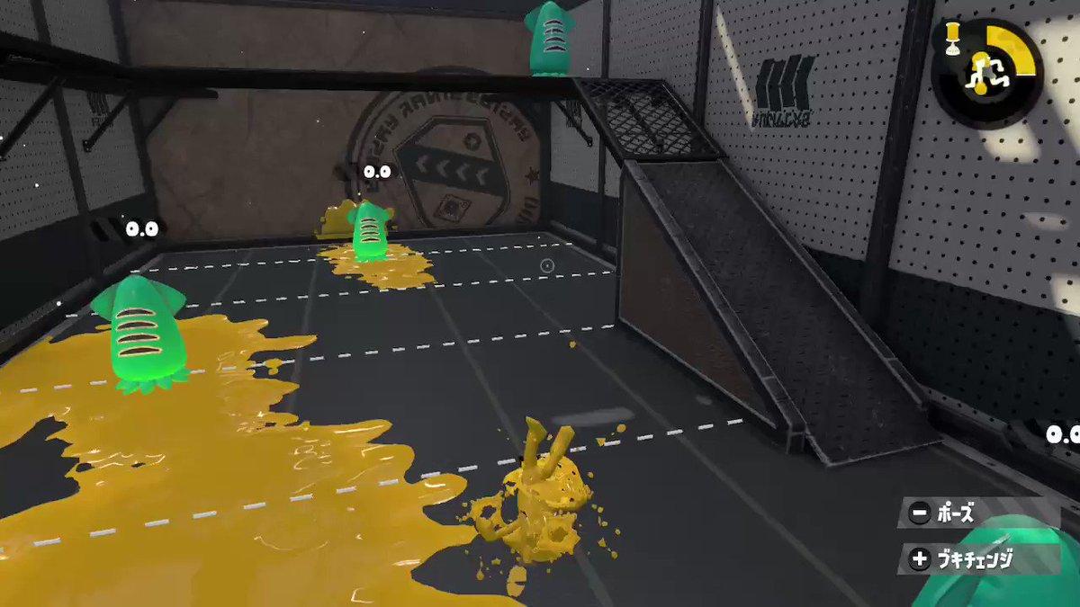ソイチューバーの動きキモすぎて草 #Splatoon2 #スプラトゥーン2 #NintendoSwitch