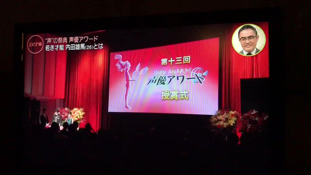 そらのいろ's photo on #newszero