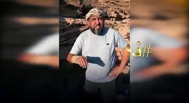 قد وصلنا عقر دارك ، وسئمنا من فرارك.. قصيدة مزلزلة في هروب مليشيات #الحوثي تستحق النشر على اوسع نطاق