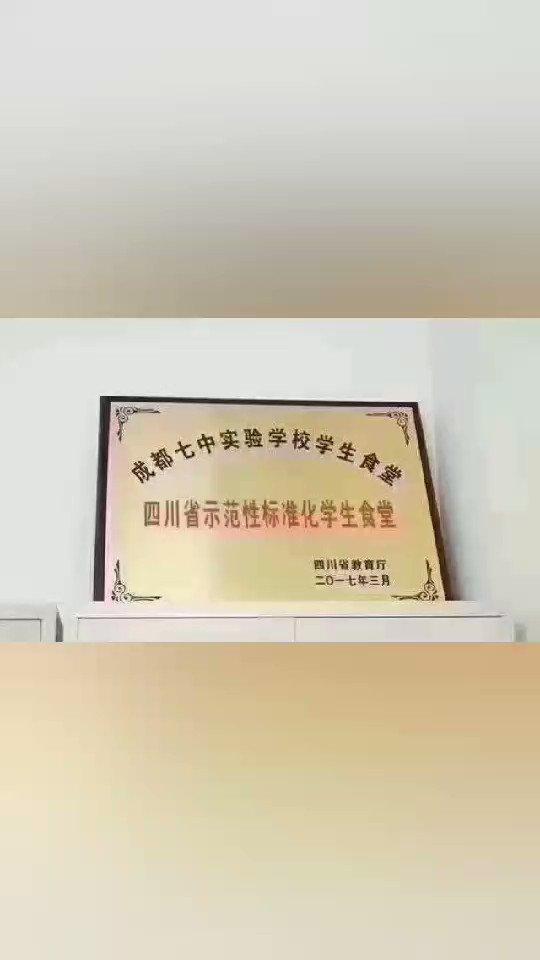 四川省成都市の結構有名な学校で体調不良を訴える生徒が続出。食堂で腐った食材を使っていたのではとの疑いに抗議する為に集まった保護者達に、最終的には唐辛子スプレーを噴霧したようです。腐ったものを美味しくする為に使う添加物も見つかったとか。