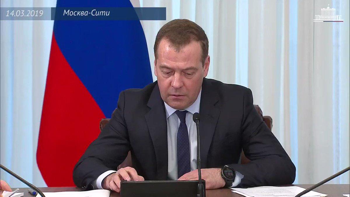 Минэкономразвития, Минпромторг и Минкомсвязь переезжают в новый правительственный комплекс в «Москва-Сити» и теперь будут сосредоточены в одном месте. Это оптимизирует бюджетные расходы и создаст принципиально новую рабочую среду – открытую и технологичную