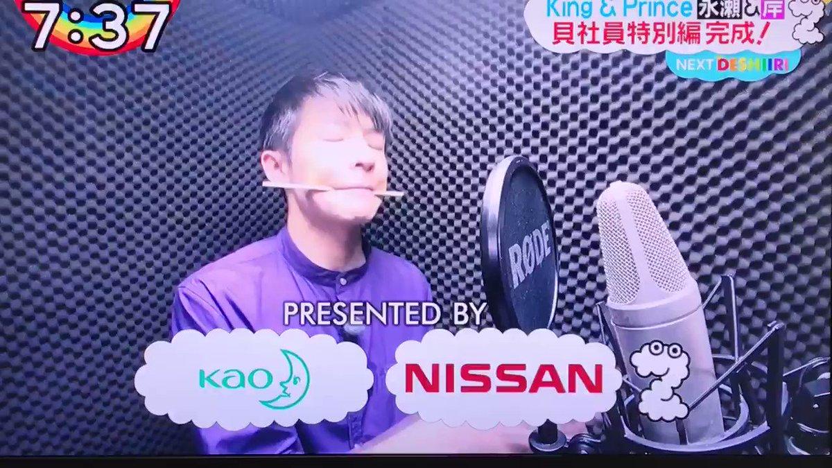 きしゆり's photo on #DESHIIRI