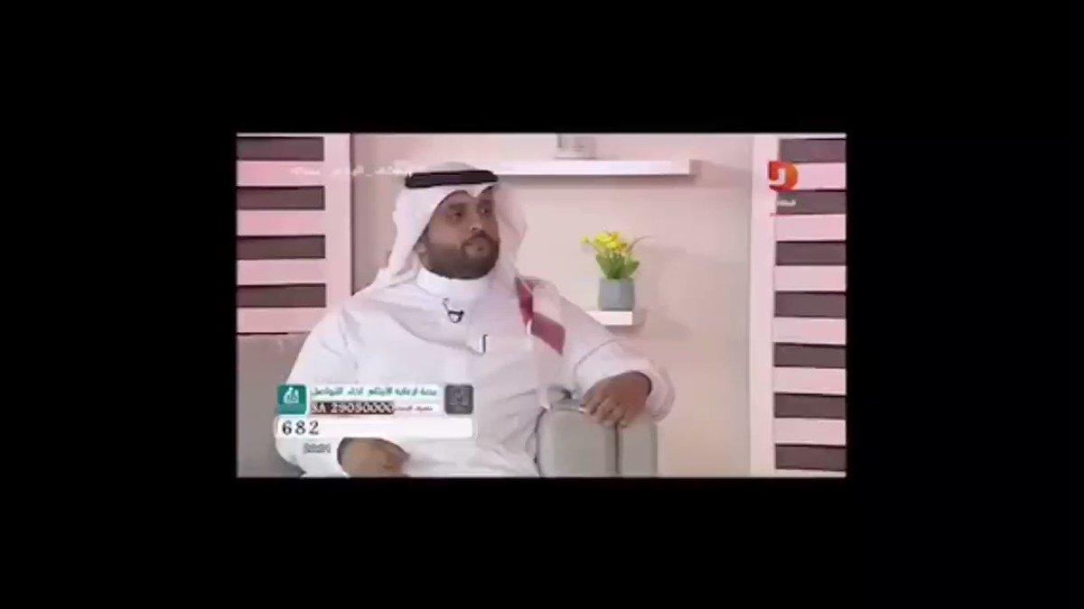 فايزالحربي عمدة المدهال5's photo on Hatem