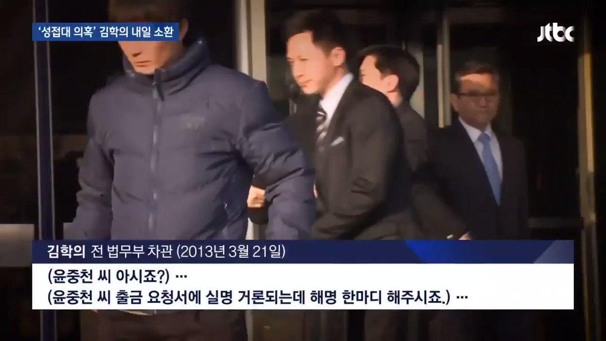 북미 민주포럼's photo on 황교안 잡는 도화선