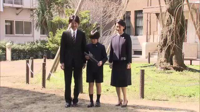 NHKニュース's photo on 悠仁さま