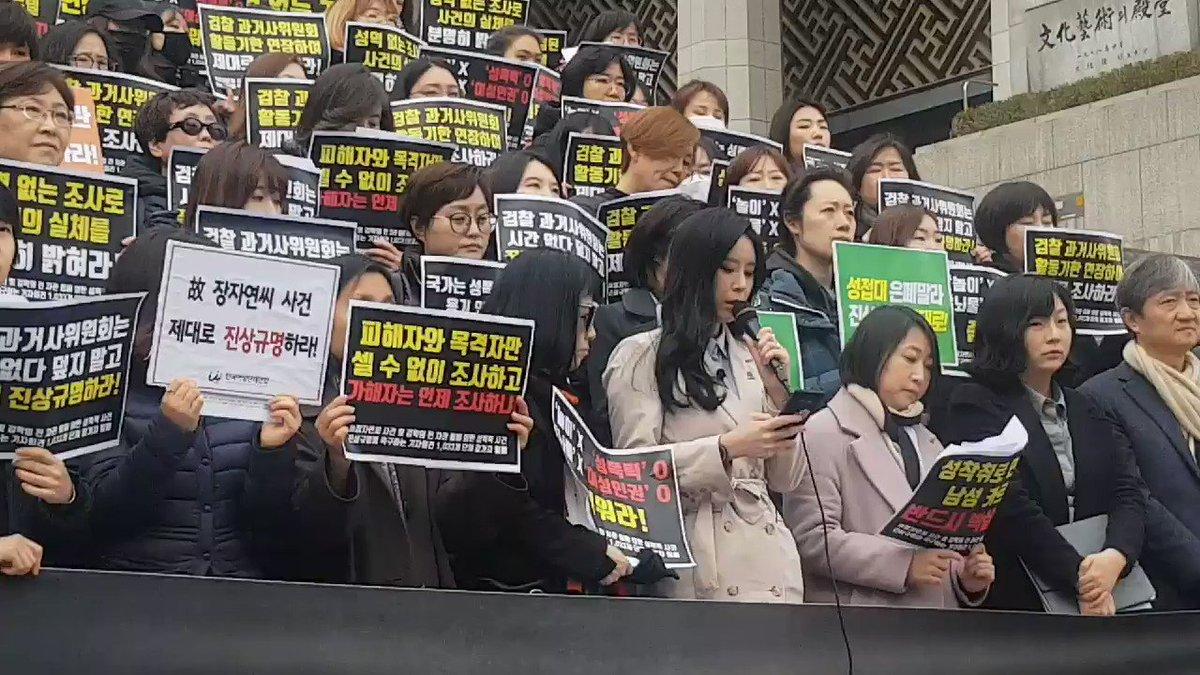 여성신문's photo on 장자연 단순자살