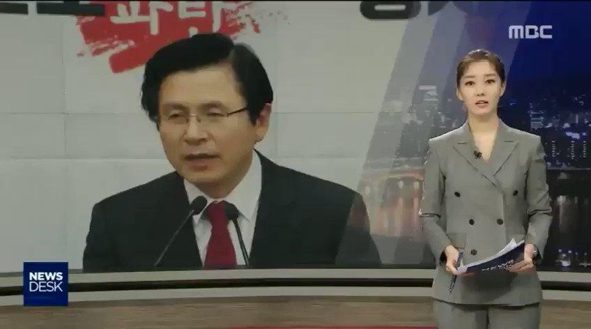 Mr.Hong's photo on 당시 법무장관