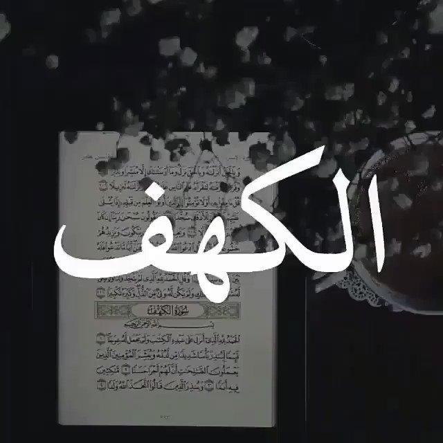 اتحادي صريح's photo on #ساعه_استجابه