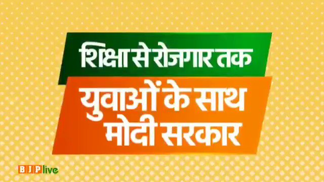 Amit Mishra Office's photo on #ModiVsWho