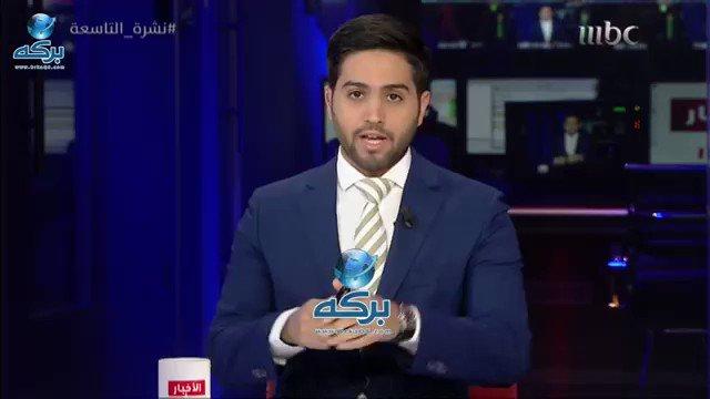 بركه's photo on #محسن_الحربي