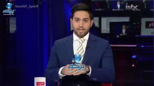 محمد الآلمعي's photo on #محسن_الحربي