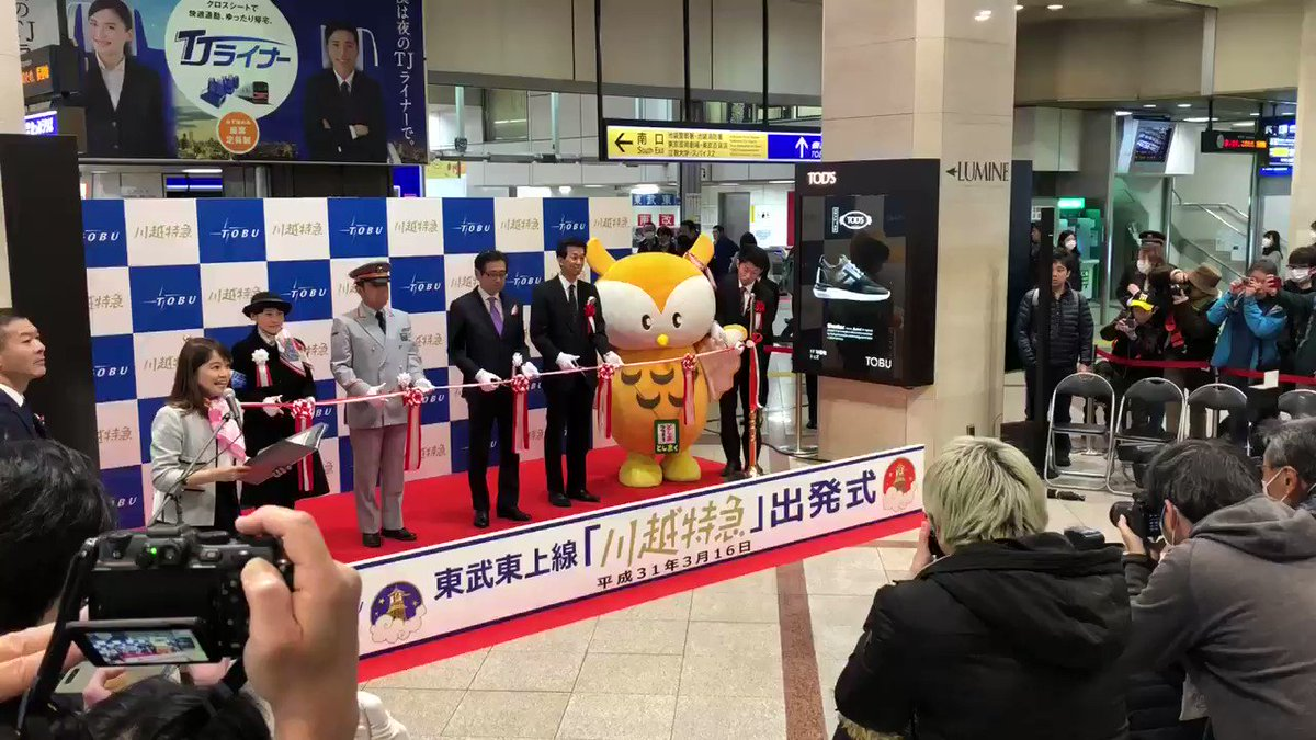 AOまん【あおまん】's photo on 東武東上線