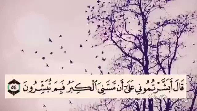 ﴿ للاجر 💙☁️'s photo on #صوت_يجبر_الخاطر
