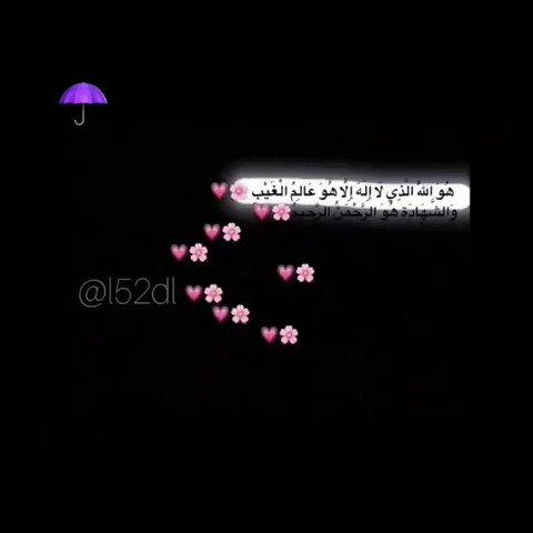 ĀЪđบίίảĥ's photo on #صوت_يجبر_الخاطر