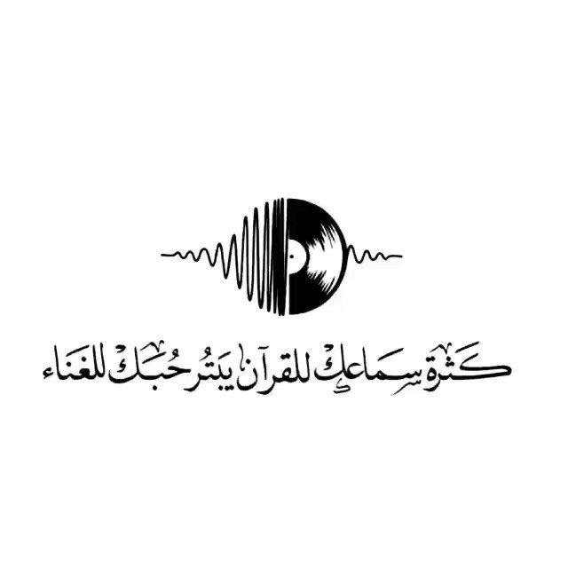 ام هلا الشمري 💖💜's photo on #صوت_يجبر_الخاطر
