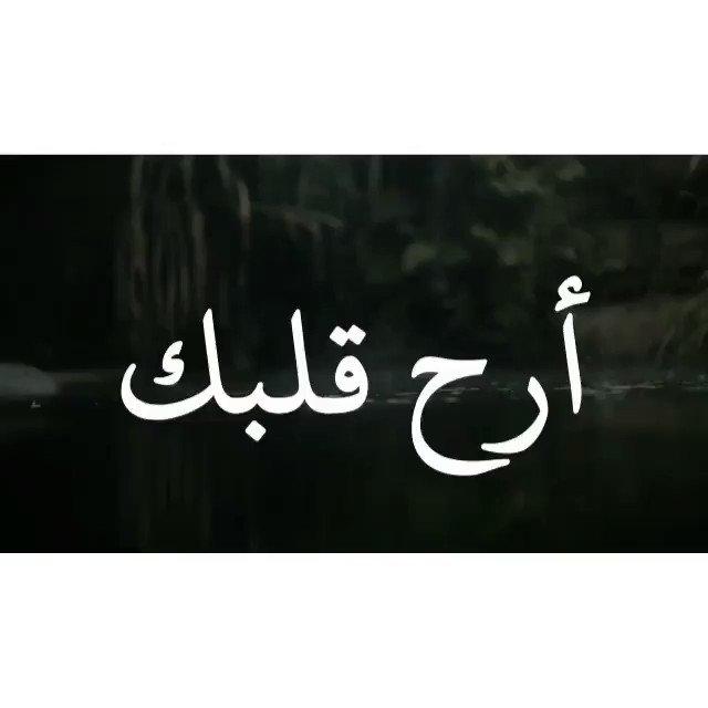 reman almushaity's photo on #صوت_يجبر_الخاطر
