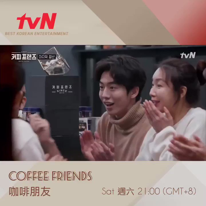 🔹🔺 #CoffeeFriends🔻🔹 Guess how much they make in total?!🤑 Dont forget it will be donated to charities😘 Are you gonna miss them😢 🗓 Finale tonight 21:00 (GMT+8) #tvNAsia #BestKoreanEntertainment #ChoiJiwoo #YooYeonseok #SunHojun #YangSejong #NamJooHyuk