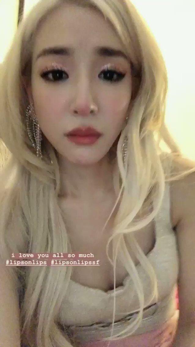 Miyoungstagram's photo on #LipsOnLipsSF