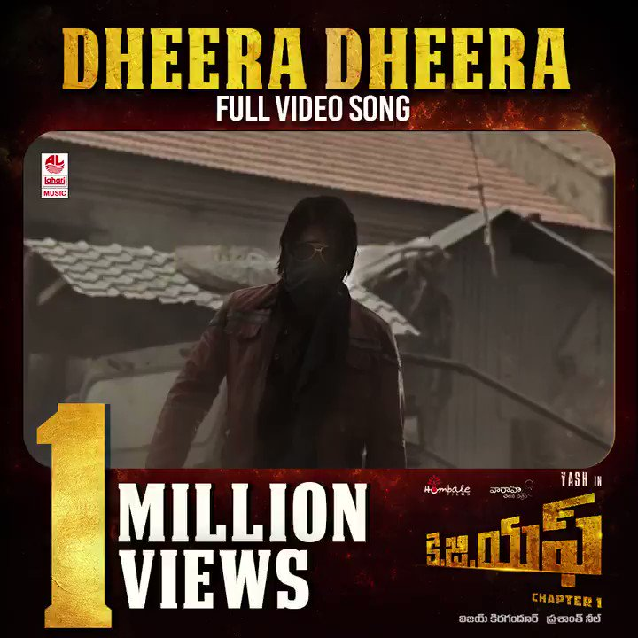 More Than 1 MILLION VIEWS for #DheeraDheera Full Video Song from #KGF (Telugu) - http://youtu.be/pHl_MjgPiZo  🔥  @TheNameIsYash @SrinidhiShetty7 @prashanth_neel @VKiragandur @hombalefilms @BasrurRavi @bhuvangowda84 @VaaraahiCC @LahariMusic