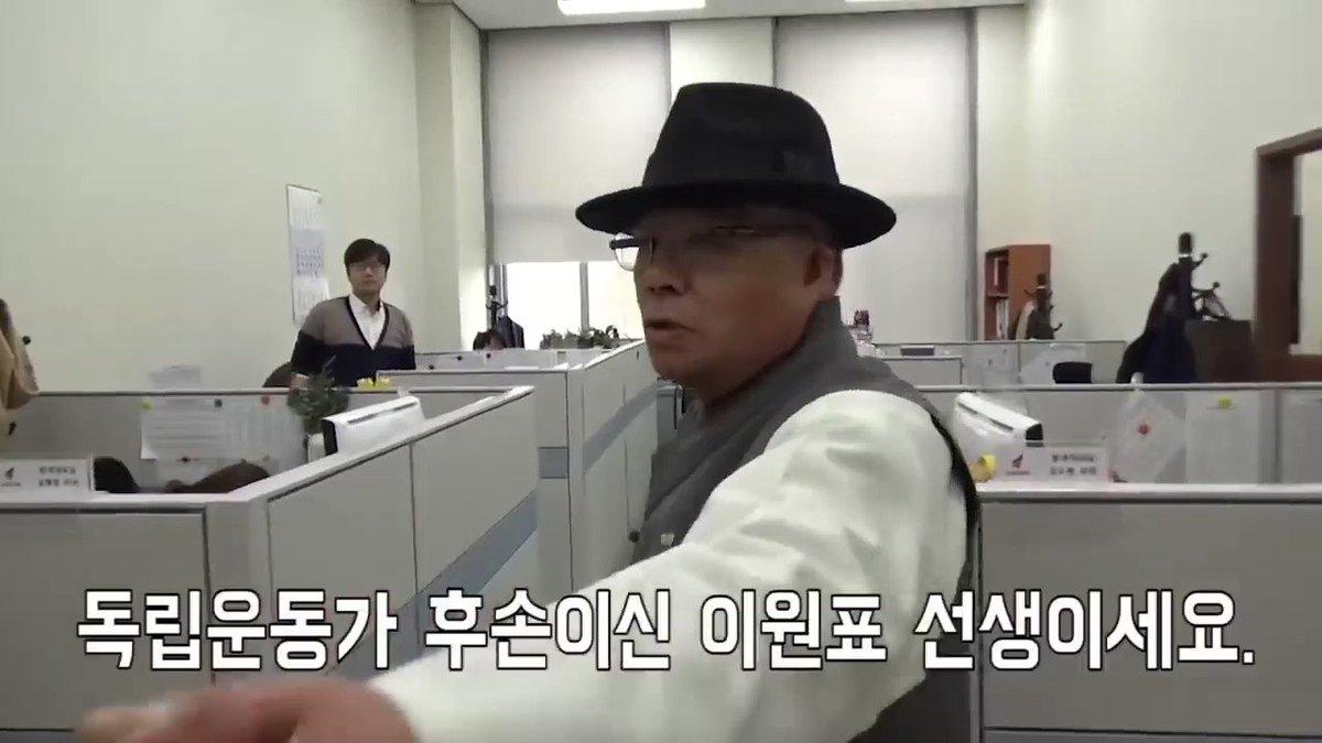 북미 민주포럼's photo on 반민특위