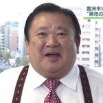 ちょっと可哀想になってくるかも・・・!NHKに社名を言わせてもらえないすしざんまい!