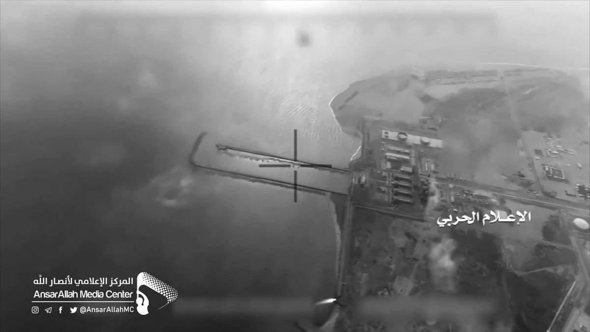 This drone footage of the power plant targeted by Houthi rebels  tonight was filmed on the 16th March 2019 and was reportedly on a list of targets the Houthis have to target infrastructure in Saudi Arabia #Yemen #Houthi #KSA
