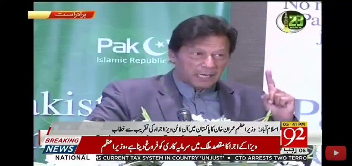 اگلا PSL پاکستان میں ہوگا سارا انشاء اللہ