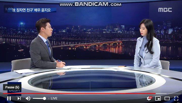 신촌&홍대 배고픈 고시생's photo on 윤지오