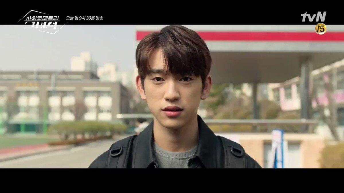tvN 드라마's photo on #사이코메트리그녀석