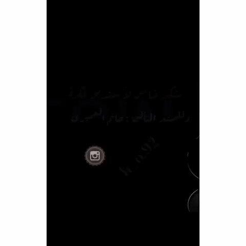 انشودة ( التفوق) إهداء لمجيدات مدرسة الملدة كلمات الشاعرة أ. شريفه البادية الحان المبدعة أ.نجلاء الزعابية