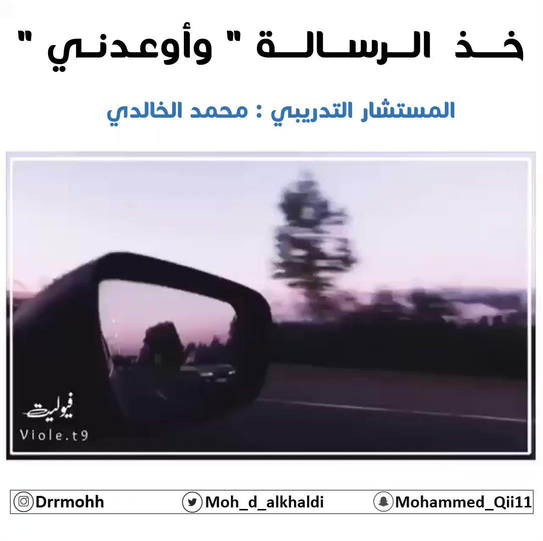 محمد الخالدي's photo on #وش_اكثر_شيء_ينرفزك