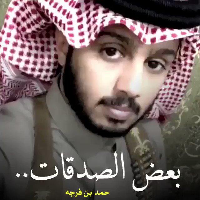 RT @_asdfdfggm: #ويش_تقول_لابو_وجهين https://t.co/ZuuKiM4Huz