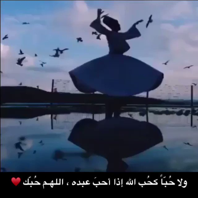 RT @QCC1_: #الحب_الحقيقي_بنظرك  ولا حباً كحب الله اذا احب عبده .. اللهم حبك ❤️ https://t.co/DXSaBhj5Xo