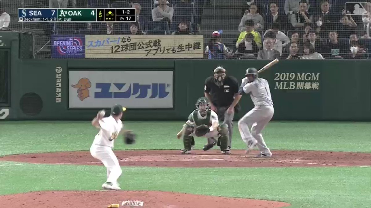 Here's Tim Beckham's bat flip on a loop for 30 seconds to start your morning off properly. #MLB開幕戦