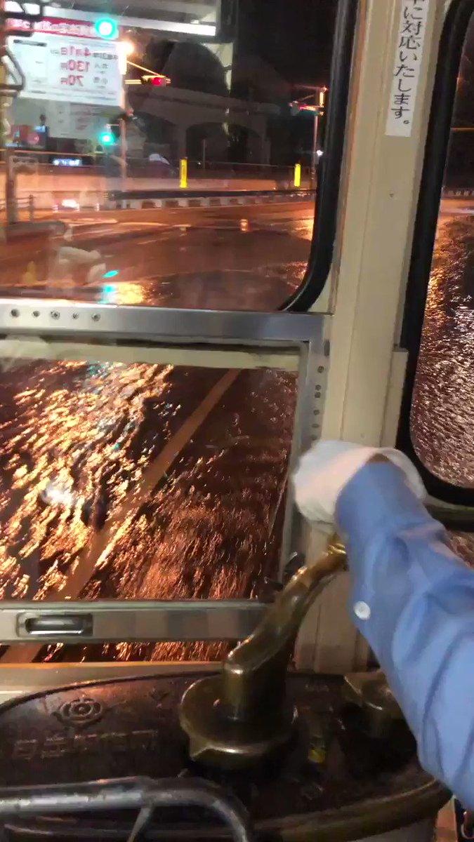 え、長崎道路水浸しやけどなに?