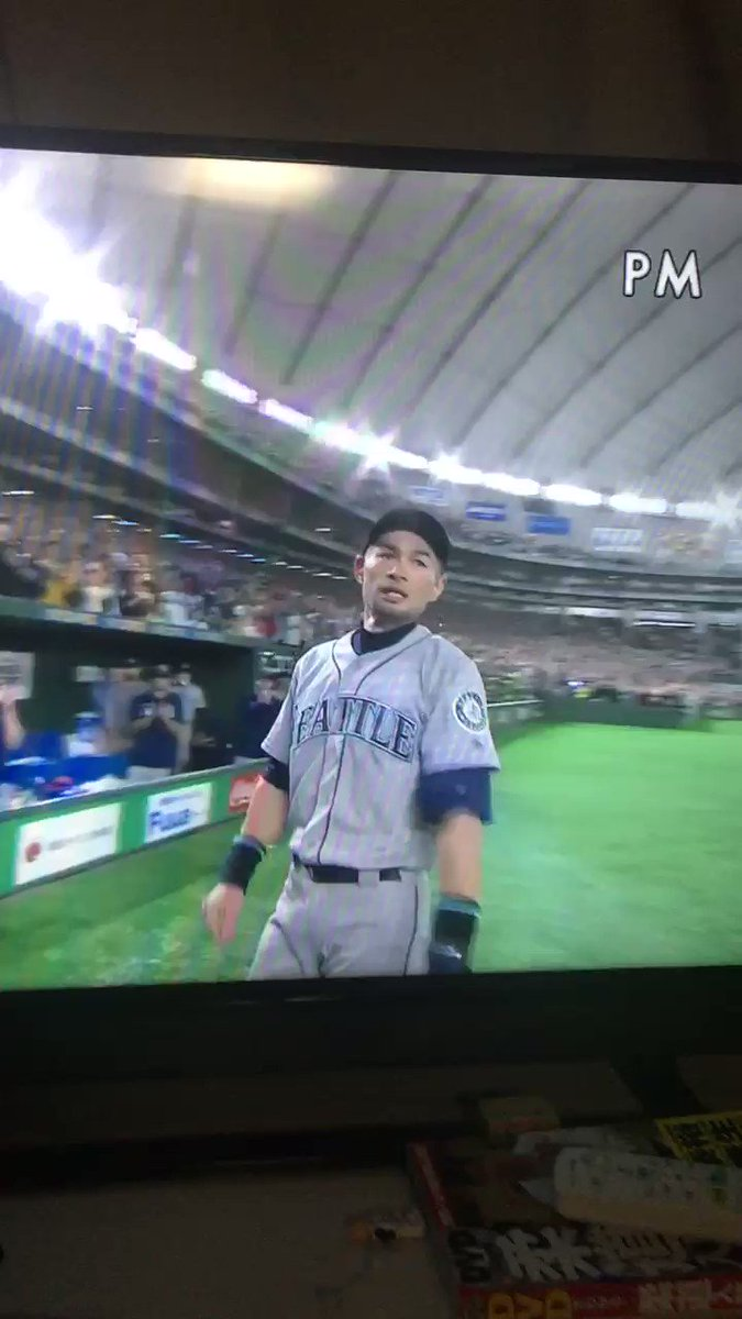 Todd Baker's photo on #Mariners