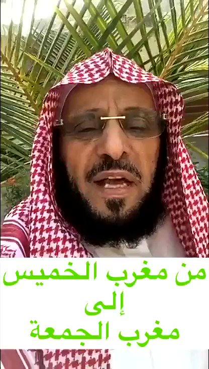 د. عائض القرني's photo on #يوم_الجمعه