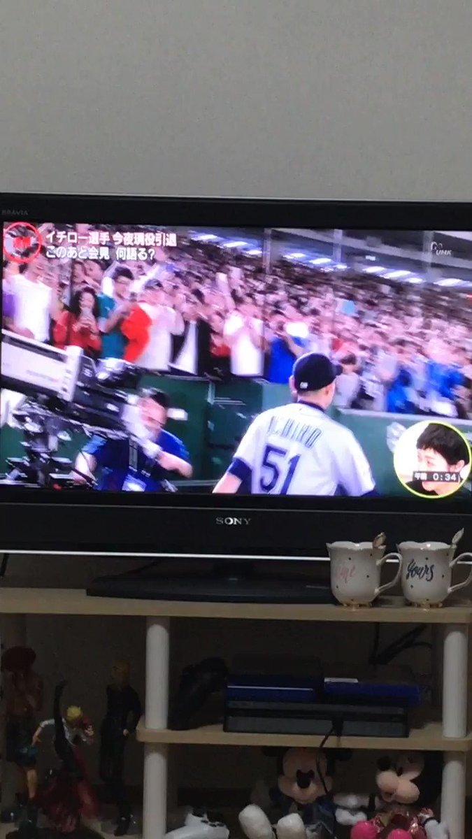 俊太郎's photo on ニュースZERO