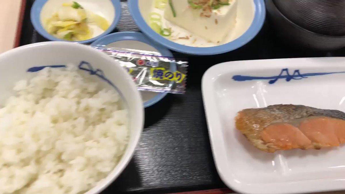 #服部銀次🇯🇵ginjiHATTORI☆'s photo on きんようび