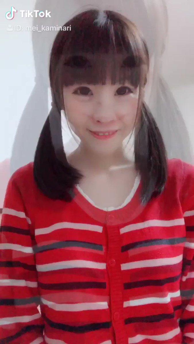 神鳴めい☆HELLO HELLO WORLD🌈3/25タピオカスマイル発売‼️🆕💿's photo on きんようび