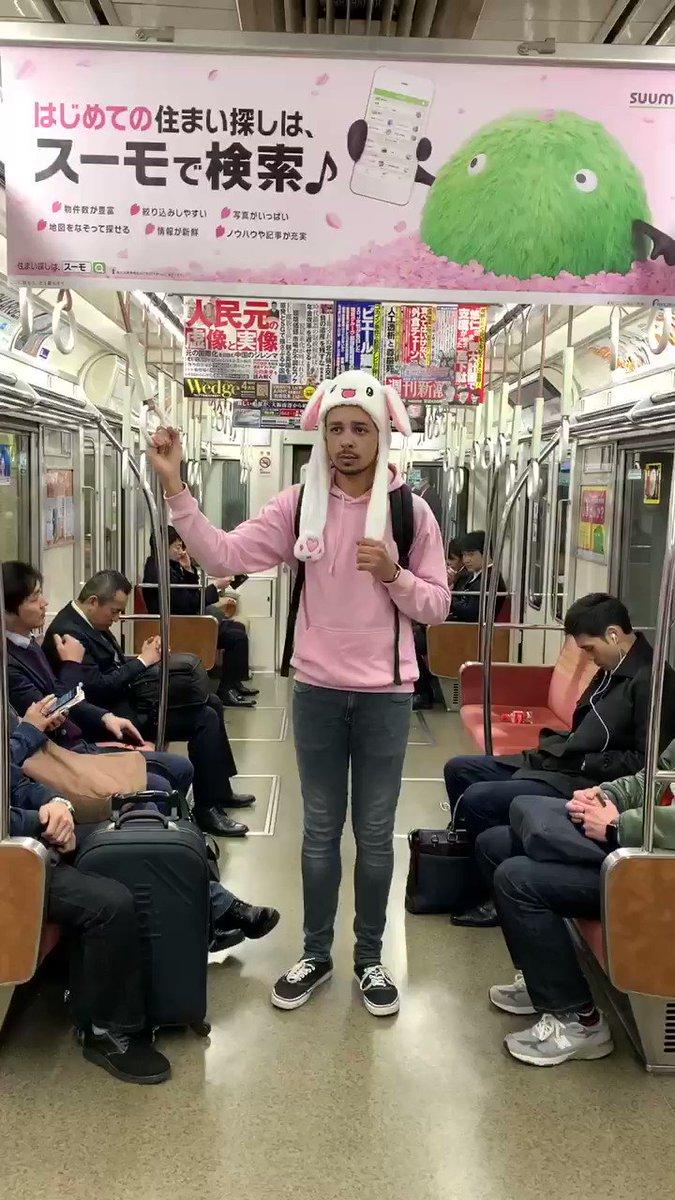 - Tu fais quoi au Japon -