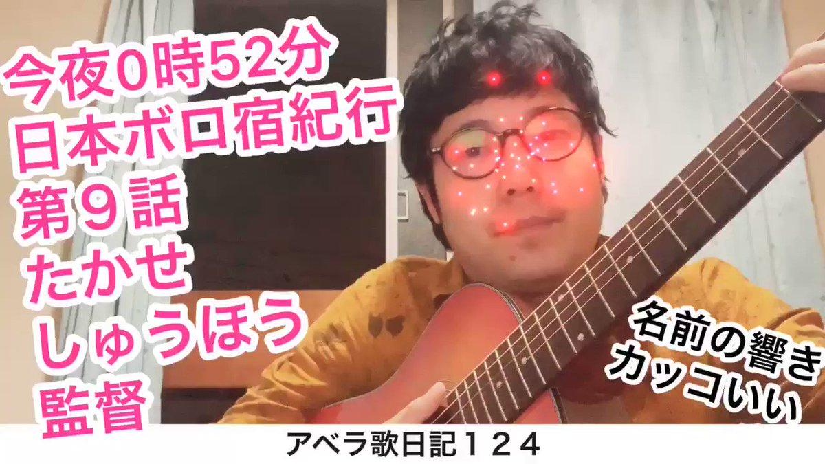 アベラヒデノブHidenobuAbera's photo on #日本ボロ宿紀行