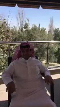 أخبار السعودية's photo on نادي الجاليات